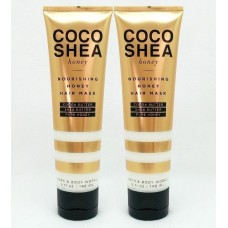 2 Bath & Body Works COCO SHEA - HONEY Nourishing Hair Mask Moisture Replenish   332667986409