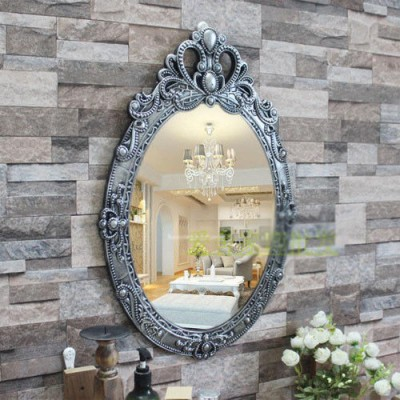 A25 Black Silver  Bathroom Toilet Vanity Wall Makeup Mirror Front Waterproof Y    372402745759