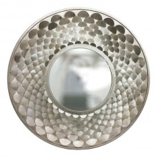 Mirror Silver Round Wall Art Hanging Sculpture Metal Modern BIG 81cm   263038734727
