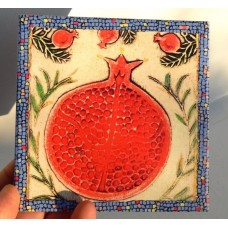 Red Pomegranate Fruit Wall Decor Prosperity Health&Wealth Israel Bible Holy Land 729509874072  360862268194